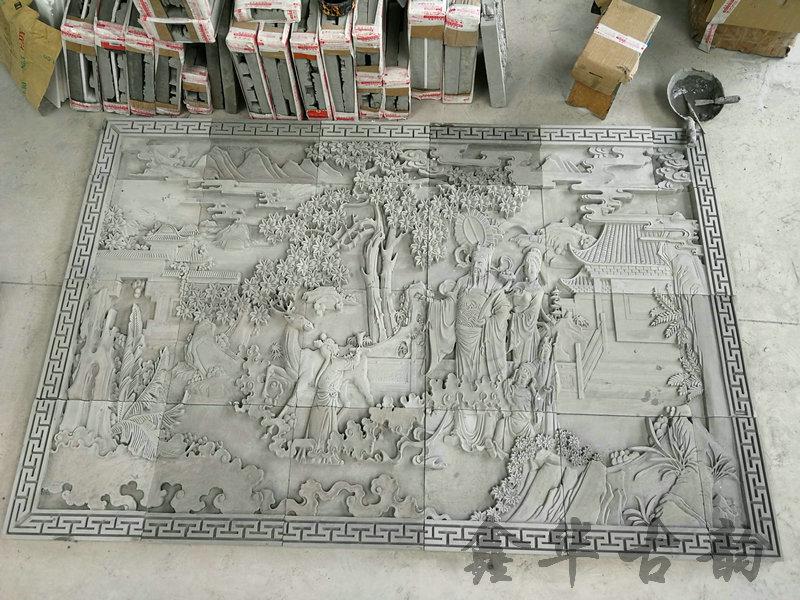 鑫华古韵砖雕--砖雕壁画-福星高照