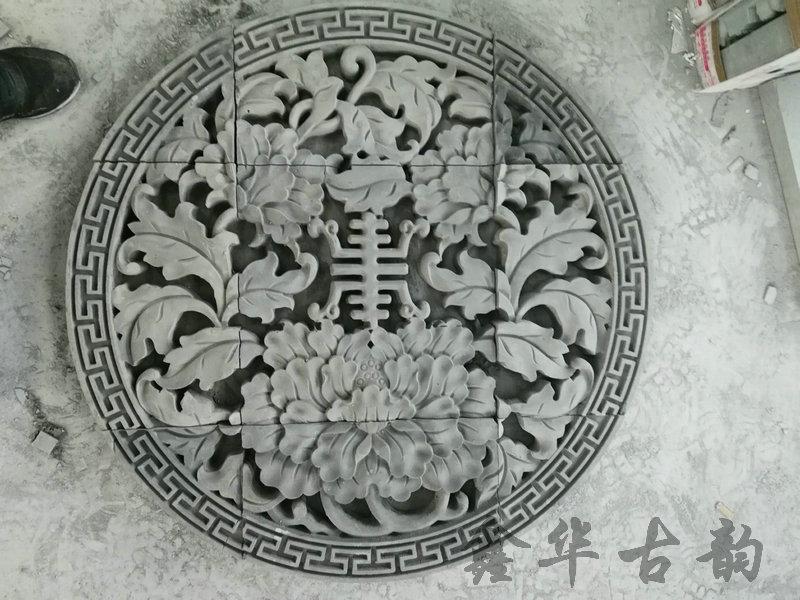 鑫华古韵砖雕--砖雕壁画-寿字牡丹镂空